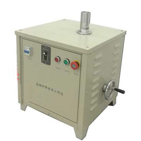 High-frequency brazing table equipment, distributor